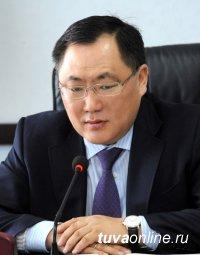 Глава Тувы дал поручения руководителям региональных ведомств по итогам встречи с министром финансов России