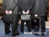 Регионы России по примеру Тувы начали отменять доплаты к пенсиям чиновников