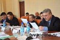 Повестка 31-й очередной сессии Хурала представителей г. Кызыла