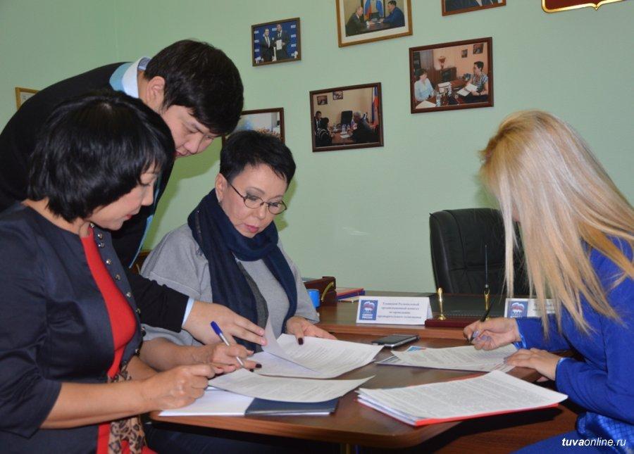 Кызыл отметит День города 9 сентября Тува Онлайн