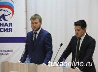 В Туве стартовали дебаты участников предварительного голосования