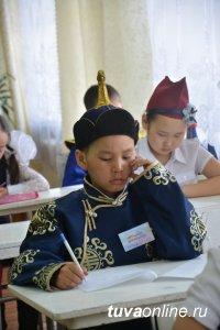 210 школьников Тувы участвовали в Олимпиаде развивающего обучения
