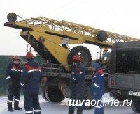 В ОАО «Тываэнерго» введен режим повышенной готовности