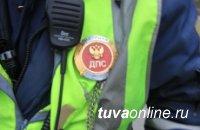 Инспекторы ДПС по «горячим следам» задержали  подозреваемого в угоне такси