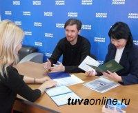 В Туве приняты документы от еще одного претендента на участие в предварительном голосовании