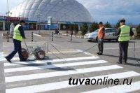В Кызыле ведутся работы по нанесению дорожной разметки