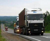 ОНФ презентовал рейтинг качества дорог в России