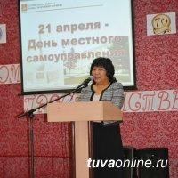 В Кызыле ко Дню местного самоуправления проходят встречи городской власти со студентами