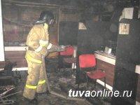 В Сут-Хольском районе оперативно потушен пожар в многофункциональном центре