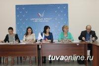 Активисты ОНФ в Горном Алтае провели круглый стол по вопросам экологии и озеленения населенных пунктов