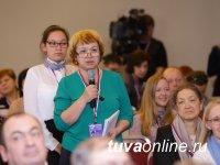 Журналисты Тувы приняли участие в медиафоруме ОНФ