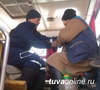 Группа из 14 человек из Тере-Хольского кожууна Тувы благополучно вернулись домой