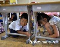 Жители Тувы, как сейсмоопасного региона, должны знать как вести себя при землетрясении