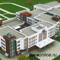 В столице Тувы в 2016 году появится новая школа