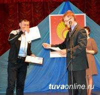 В Кызыле лучшим пассажироперевозчикам столицы вручены первые Карты Маршрутов
