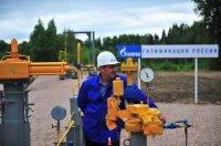 «Газпром» предлагает два варианта газификации Тувы