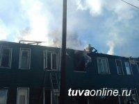 29 апреля в селе Хову-Аксы произошел пожар в двухэтажном многоквартирном доме №14