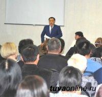 Накануне Первомая Глава Тувы встретился с отраслевыми профсоюзами