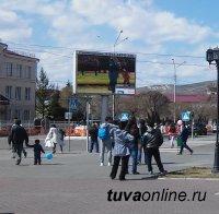 На светодиодных экранах  Кызыла и на сайте gov.tuva.ru идет трансляция соревнований по хурешу, посвященных Первомаю