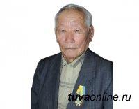 Ветеран Кара-оол Маспык-оол отмечает 80-летие