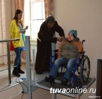 Тува защитила более 8,3 млн. рублей федеральной субсидии на поддержку профессионального образования инвалидов в 2016 году