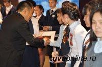 Глава Тувы, спикер Верховного Хурала и Председатель Конституционного суда вручили паспорта 30 школьникам