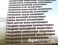 В Ленинградской области поисковики обнаружили захоронение красноармейца из Тувы Антона Константиновича Гиро