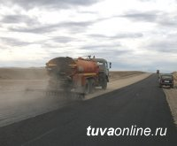 ФКУ Упрдор «Енисей» информирует об ограничении движения на федеральной автодороге М-54