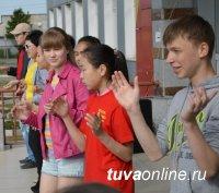 Летняя школа английского языка в Туве объявила набор учащихся