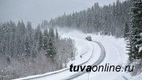 Упрдор «Енисей» информирует о снегопадах  на федеральной автодороге М-54