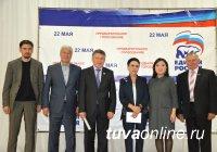 В Туве завершились дебаты участников предварительного голосования