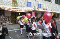 Последний звонок в школах Кызыла прозвенит 24 мая
