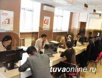 Тува: Госуслуга с доставкой на дом
