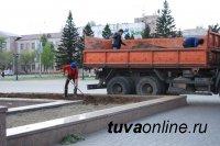 В Кызыле к сезону посадки готовят клумбы и цветники