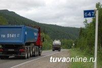 На федеральной автодороге М-54 «Енисей» вводятся  временные ограничения движения большегрузных машин