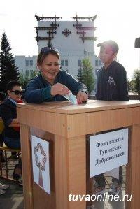 Власти Кызыла поблагодарили «Тывасвязьинформ» и ГТРК «Тыва» за помощь в организации 6-часового Благотворительного марафона