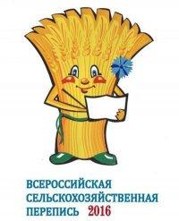 1 июля переписчики приступят к сбору сведений об объектах сельхозпереписи