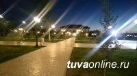 Голосуй каждый день за город Кызыл на сайте город-россии.рф