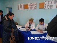 В Туве предварительное голосование проходит при высокой активности избирателей