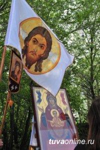 """В столице Тувы состоялся Крестный ход с иконой Божией Матери """"Неупиваемая Чаша»"""
