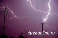 В Туве ожидаются грозы и сильный ветер