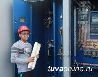 Студенты Тувинского политехнического техникума проходят производственную практику в Тываэнерго