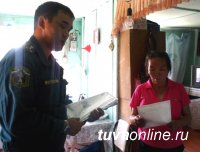 В связи с ростом гибели и травмирования людей на бытовых пожарах в Туве усилена профилактическая работа