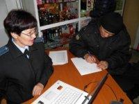 Ассоциация юристов Тувы проводит 27 мая День бесплатной юридической помощи