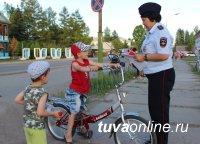 В Туве проходит Декада по обеспечению безопасности  дорожного движения