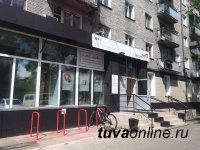 В многофункциональном центре г. Кызыла установлена велопарковка
