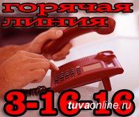 """В Агентстве по ГО и ЧС Тувы заработал телефон """"горячей линии"""" 31616"""