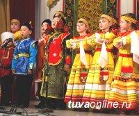 Кызыл: Детский фольклорный ансамбль «Канитель» отметил пять лет со дня создания