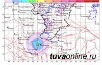 В Барун-Хемчикском районе Тувы зафиксирован подземный толчок магнитудой 3,4
