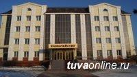 Подробно о реализации исполнительных документов в Управлении Казначейства по Туве - на www.tuva.roskazna.ru